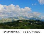 summer high view mountain... | Shutterstock . vector #1117749509