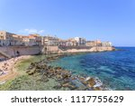 syracuse  italy. may 2018  ... | Shutterstock . vector #1117755629