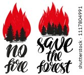 save the forest  no fire emblem ... | Shutterstock .eps vector #1117804991
