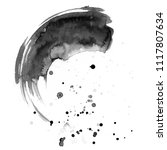 circle painted with mascara on... | Shutterstock . vector #1117807634