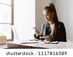 beautiful girl working out a...   Shutterstock . vector #1117816589