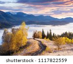 autumn landscape with a morning ... | Shutterstock . vector #1117822559