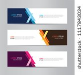 vector abstract banner design... | Shutterstock .eps vector #1117843034
