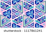indian geometric folklore... | Shutterstock .eps vector #1117861241