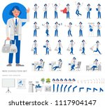 set of business people working... | Shutterstock .eps vector #1117904147