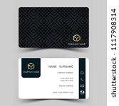 modern business card template...   Shutterstock .eps vector #1117908314
