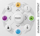 vector modern infographic design | Shutterstock .eps vector #1117909367