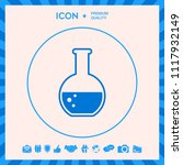test tube with bubbles symbol... | Shutterstock .eps vector #1117932149