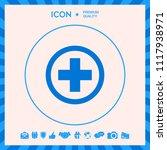 medical cross icon | Shutterstock .eps vector #1117938971