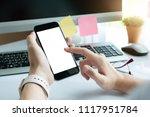 close up woman hand using a... | Shutterstock . vector #1117951784