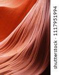 slot canyon in navajo...   Shutterstock . vector #1117951994