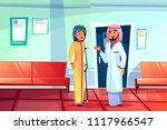 muslim doctor and patient... | Shutterstock .eps vector #1117966547