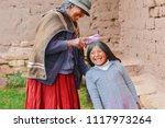 happy native american... | Shutterstock . vector #1117973264