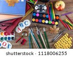 back to school | Shutterstock . vector #1118006255
