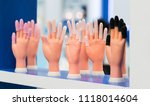 rubber and cloth glove safety... | Shutterstock . vector #1118014604