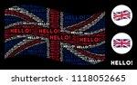 waving british official flag... | Shutterstock .eps vector #1118052665