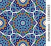 seamless pattern in moroccan...   Shutterstock .eps vector #111806015