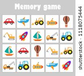 memory game with pictures ... | Shutterstock .eps vector #1118075444