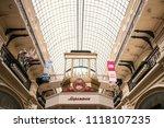 moscow   circa may  2018 ... | Shutterstock . vector #1118107235