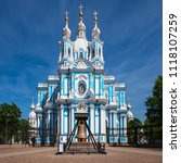 smolny cathedral  part of the... | Shutterstock . vector #1118107259
