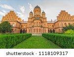 chernivtsi  ukraine   aug 25 ... | Shutterstock . vector #1118109317