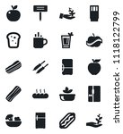 set of vector isolated black... | Shutterstock .eps vector #1118122799