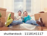 photo of man and woman with... | Shutterstock . vector #1118141117