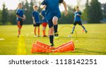 kid young athletes training... | Shutterstock . vector #1118142251