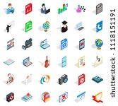 computer virus icons set.... | Shutterstock . vector #1118151191