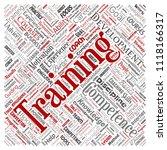 vector conceptual training ... | Shutterstock .eps vector #1118166317