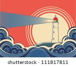 lighthouse with blue sea.raster | Shutterstock . vector #111817811