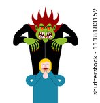 scary man scaring guy.... | Shutterstock .eps vector #1118183159