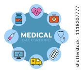 medical background with icons   ... | Shutterstock .eps vector #1118207777