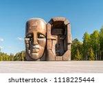 ekaterinburg  russia   june 8 ... | Shutterstock . vector #1118225444