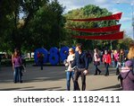 moscow  russia   september 01 ... | Shutterstock . vector #111824111