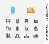 travel icons set  abu dhabi ...   Shutterstock .eps vector #1118262947