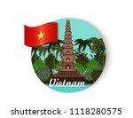 vietnam nature architecture... | Shutterstock .eps vector #1118280575