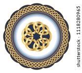 decorative porcelain plate for...   Shutterstock .eps vector #1118280965