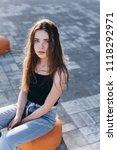 close up outdoor portrait of a... | Shutterstock . vector #1118292971