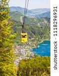 yellow gondola of zwoelferhorn...   Shutterstock . vector #1118296931