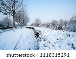 snow scenery and rime in the... | Shutterstock . vector #1118315291