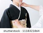 how to wear a kimono | Shutterstock . vector #1118321864