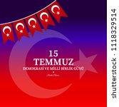 15 temmuz demokrasi ve milli... | Shutterstock .eps vector #1118329514