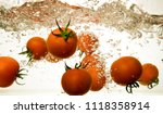 tomatoes in the water | Shutterstock . vector #1118358914