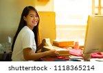 woman entrepreneur closing... | Shutterstock . vector #1118365214