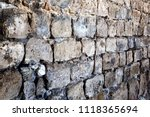 old castle stone wall texture... | Shutterstock . vector #1118365694