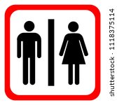 vector man and woman icons ... | Shutterstock .eps vector #1118375114