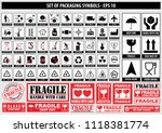 set of packaging symbols  this... | Shutterstock .eps vector #1118381774