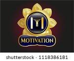 golden emblem or badge with... | Shutterstock .eps vector #1118386181