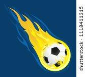 burning soccer ball | Shutterstock .eps vector #1118411315